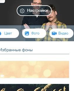 Кнопка фото