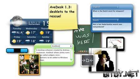 avedesk13, виджеты, Опера, виджеты для оперы, Opera, widgets, widgets for Opera