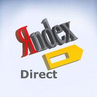 Яндекс.Директ в ожидании нового функционала