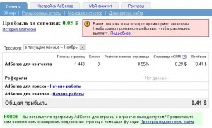 Google Adsense no comments, google