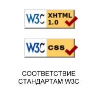 Валидатор блочит вас за JavaScript, Flash, noindex, css?