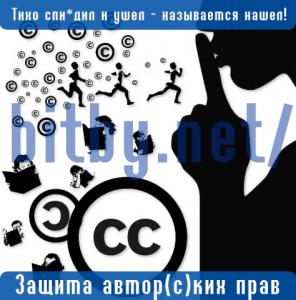 Декодирование php кода, методом ROT13
