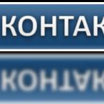 logo_vkontakte