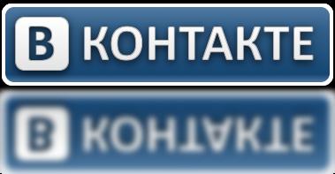 Немного интересного для ВКонтакте - пользователя