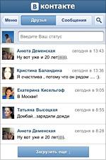Мобильная версия вконтакта из iphone