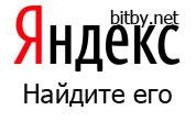 Яндекс не работает