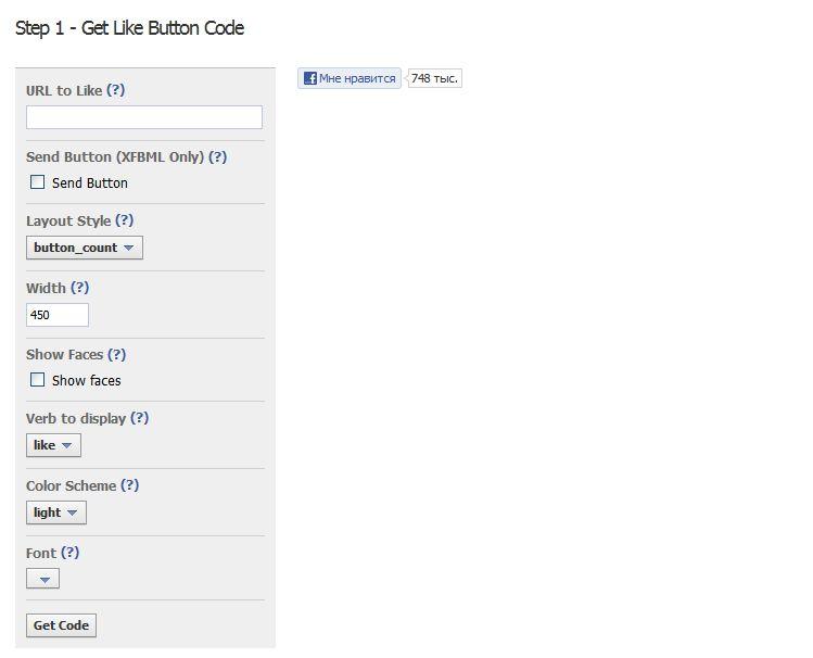 Кнопка Facebook для сайта