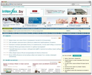 Пример информационного портала