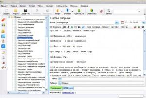 Программа TextKit
