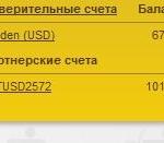 bettpamm_17_02_2012