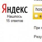 фильтр переоптимизации Яндекс