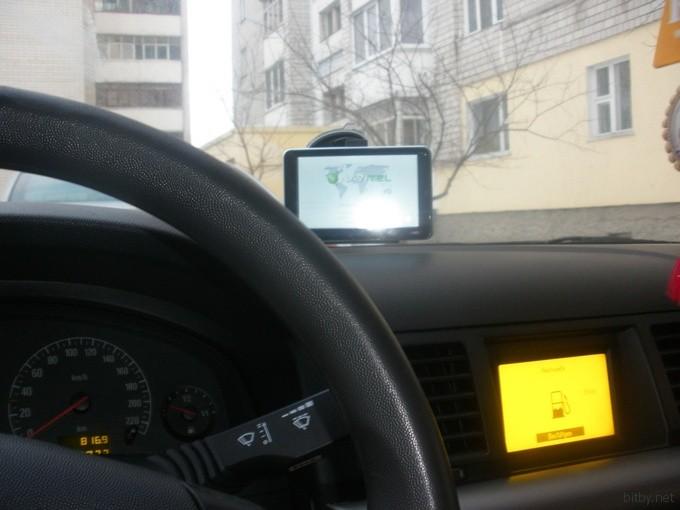 Мой навигатор