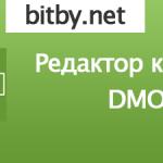 Редактор-каталога-DMOZ