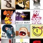 Аватарки в выдаче Google