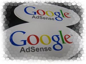 Объявления от Google Adsense