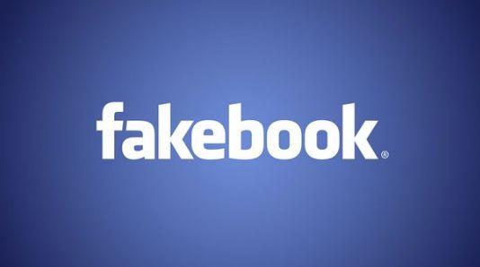 Новый дата-центр Facebook