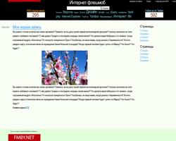 Новый дизайн нашего блога