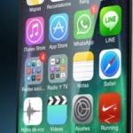 О том, как можно проиграть iPhone 6