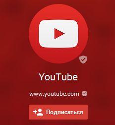 Заработок на YouTube-канале. С чего начать и как зарабатывать