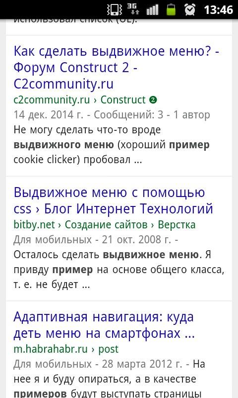 Сайт оптимизирован под мобильные устройства