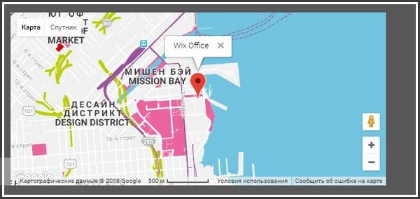 Google карты в Wix