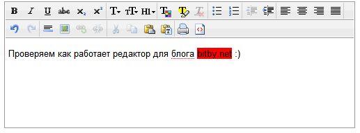 Редактор CLEditor