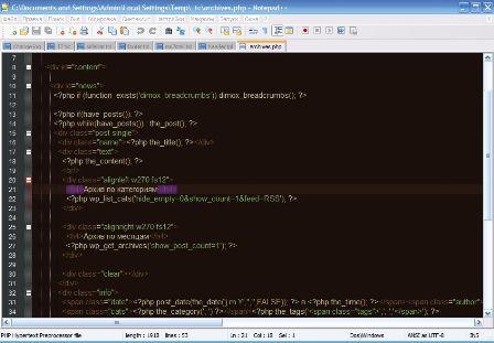 Текстовый редактор для веб-мастеров - notepad