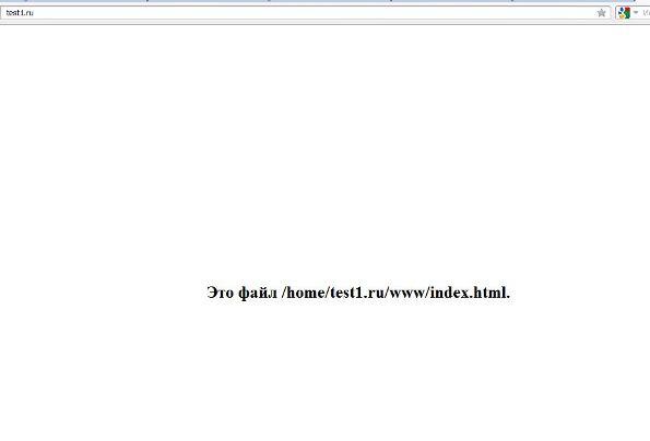 Установка Денвера. Открывает test1.ru