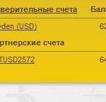 Отчет по 3 недели инвестирования