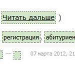 Разрешает индексировать выбранные ссылки