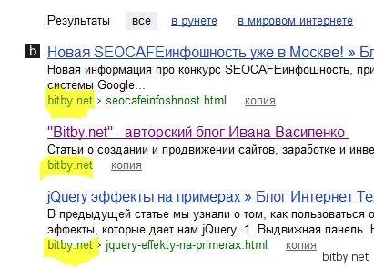 Сайт с WWW и без WWW