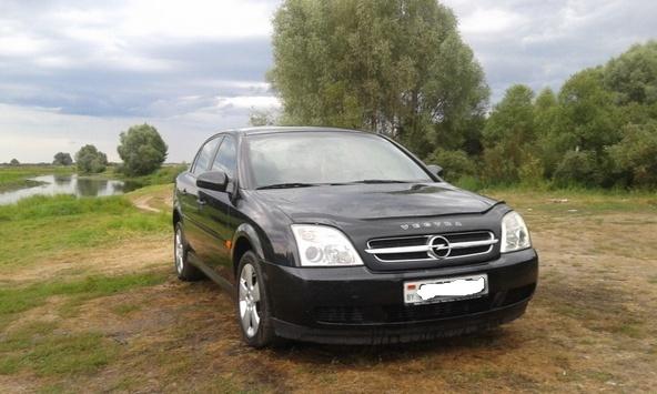 Opel Vectra C Василенко Ивана