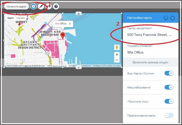 Настройка Google-maps в конструкторе Wix